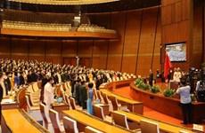 越南第十五届国会第一次会议新闻公报(第七号)