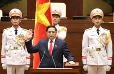 第十五届国会第一次会议:范明政同志继续被推选为政府总理