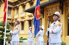 东盟成立54周年:团结战胜逆境 稳步前进