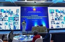 柬埔寨通报东盟-欧盟外长会和第28届东盟地区论坛的主要成果