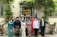 东盟成立54周年纪念典礼在意大利举行