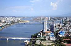 """岘港市:数字化转型是迎接第四次工业革命的""""关键"""""""