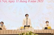 政府7月份例行记者会:全力以赴做好防疫工作 保持可持续增长