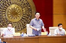 越南国会将在年底召开的会议中对7项法律草案提出意见和建议