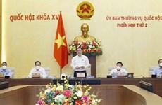越南国会常务委员会第二次会议开幕