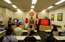 新冠肺炎疫情:海外越南人为祖国伸出援手