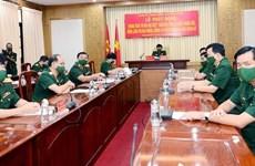 军队与全国携手打赢疫情防控阻击战特别竞赛正式启动