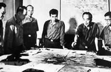 武元甲大将——杰出军事奇才、越南革命权威领袖人物
