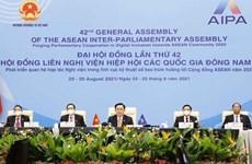 AIPA-42:越南为文莱以线上形式举行第42届 AIPA大会创造前提