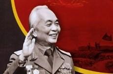 武元甲大将——享誉世界的将领