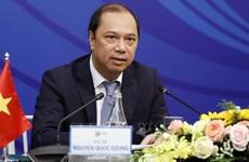 越老两国外交部第六次政治磋商以视频方式举行