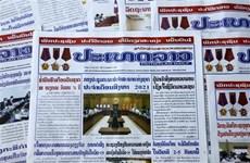 老挝媒体高度评价越南所取得的成就以及两国特殊关系