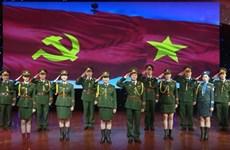 """越南在""""文化军""""国际评分中获得第一名"""