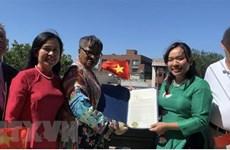 越南国旗升旗仪式在美国泽西市举行