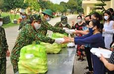 从人民而来、为人民服务的越南人民军队