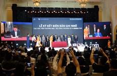 越南贸易促进局与阿里巴巴合作为受新冠肺炎疫情影响的企业开展救助项目