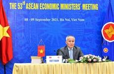 第53届东盟经济部长会议:通过《斯里巴加湾市数字化转型路线图》