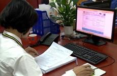 河内市近100%的企业和组织已使用电子发票