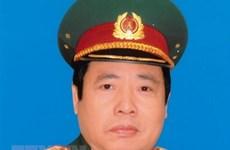 原越共中央政治局委员、原中央军委副书记、原国防部部长冯光青大将葬礼将于9月15日举行