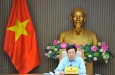 范平明副总理:尽快完成受疫情影响较小省份的投资项目