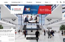 2021年越南与日本辅助工业展览会暨越南国际工业机械制造展览会以视频形式举行
