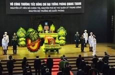 原国防部长冯光青大将遗体告别仪式在河内举行