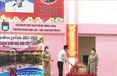阮攸老越双语学校举行2021-2022学年线上开学典礼