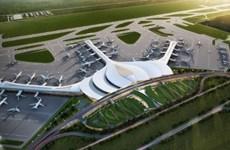 加快隆城国际机场项目一期工程施工进度