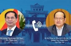 越南外交部部长裴青山与中国广西壮族自治区党委书记鹿心社通电话