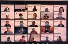 第十八次东南亚红十字会与红新月会领导人在线会议正式开幕