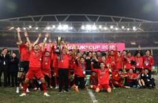 2020年铃木杯东南亚足球锦标赛将于今年12月按计划举行