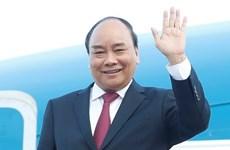 越南国家主席阮春福启程对古巴进行正式友好访问和出席在美国举行的第76届联合国大会一般性辩论