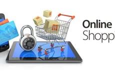 哪种产品在网上最受追捧?