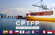 马来西亚:多国申请加入CPTPP充分体现该协定的重要性