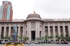 越南国家银行要求制定应对新冠肺炎疫情的各种应急预案