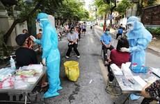 9月21日越南新增新冠肺炎确诊病例11692例 新增治愈病例11017例