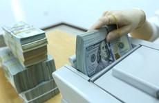 9月21日上午越盾对美元汇率中间价小幅下降