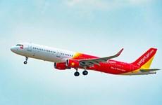 越南国家主席阮春福出席越捷航空与美国CFM国际价值2.6亿美元的合同签字仪式