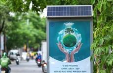 """越南正式启动2021年""""让世界更清洁""""运动"""