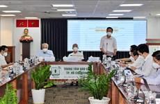 新冠肺炎疫情:胡志明市开展总经费为7.3万亿越盾的第三个扶持计划