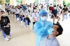 9月22日,越南新增11527例新冠肺炎确诊病例