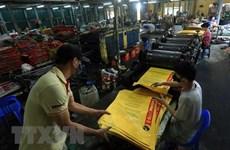 泰国SCGP公司加大对越南包装领域的投资力度
