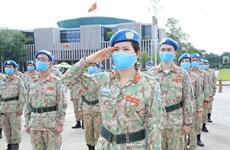 越南积极为应联合国要求执行维和任务做好准备