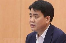 原河内市人民委员会主席阮德钟因非法干预数字化项目招投标行为再遭起诉