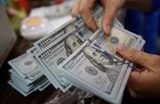 9月22日上午越盾对美元汇率中间价上调2越盾