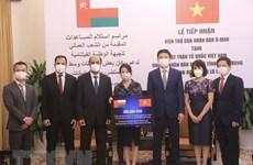 阿曼人民支援越南中部灾区人民