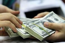 9月23日上午越盾对美元汇率中间价下调7越盾