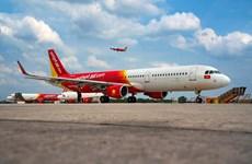 越捷航空通过优化运营成本和投资于新产品和项目实现盈利