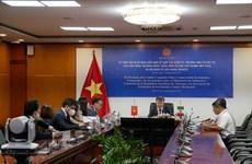CPTPP促进越南与墨西哥的贸易关系