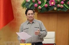 越南政府和企业家在线会议召开在即